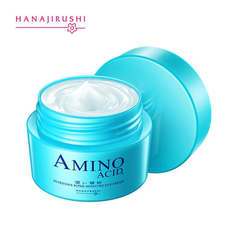 Amino Acid Nutritious Super Moisture Eye Cream  30g